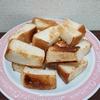 【簡単レシピ】食パンのおやつ~フライパンで炒めて揚げパン風に~