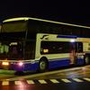 神戸・大阪・京都〜浜松・静岡「京阪神ドリーム静岡号」(西日本JRバス・JR東海バス)