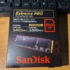 骨董品マシンにNVMeのチカラを。(Sandisk Extreme Pro M.2 NVMe 俺的レビュー)