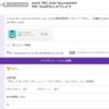 6月14日(木)「INC Juneれんしゅうじょう」開催