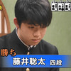 藤井聡太七段の強さの秘密を将棋のプロ棋士の鈴木大介九段のコメントから分析してみました!