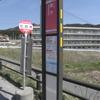 大船渡線-27:西下駅