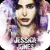 「ジェシカ・ジョーンズ〈シーズン1〉(2015-2016)」全13話/良い話だけど2時間に収まる話を水増しして13話ドラマにした感じしました