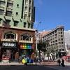 サンフランシスコ行ってきた。