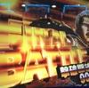 北斗の拳-天昇-激闘ボーナス3戦突破・勝つためのレバーオンオカルト打法検証中!