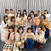 【日向坂46】本日はあの方の誕生日!!2月9日メンバーブログ感想