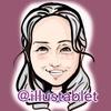 iPadproで描いた 近藤サトさんの似顔絵と似顔絵が出来上がるまで。