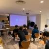 採用プロセスについて語ろう【LAPRAS HR Meetup #28】 イベントレポート! #lapras_meetup
