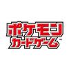 【ポケモンカードゲーム】ソード&シールド『蒼空ストリーム』『摩天パーフェクト』強化拡張パック BOX【ポケモン】より2021年7月発売予定♪