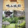 10月15日(木)ばんげ大学、田島研修。