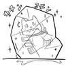 【ドラマ】魔性の仕業か!?『氷の世界』