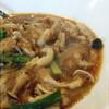 ●与野「啓徳」春雨と豚肉の唐辛子煮ランチ
