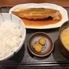新宿の1000円以下で食べれるサバの味噌煮定食*\(^o^)/*