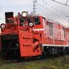DD14-327+DD14-332信越本線試運転(試雪)