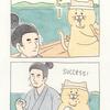 ネコノヒー「宮本武蔵2」