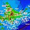 【予知夢】スズさんが北海道大地震の夢・4/22に注意(?)+ミシェルさんブログ復活