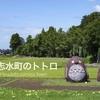 宝達志水町のトトロ2018は想像以上にでかい!