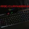 ROG CLAYMOREⅡレビュー:プレイスタイルを選ばない万能キーボード