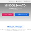 MINDOL 仮想通貨がヤバい!メンバーにはテリー伊藤!