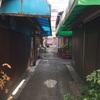 鹿児島市の、ほっこり昭和スポット〜名山町