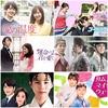 1月から始まる韓国ドラマ(BS)#2-1 1/1〜15 放送予定