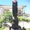子育て地蔵尊(石神井公園)