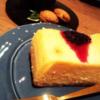 名古屋で一番美味しいチーズケーキ『Bunch of peonies』バンチオブピオニース