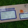 税金・電波利用料納付2010
