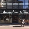 【池袋】日常を彩る素敵な雑貨のある店「AWESOME STORE & CAFE IKEBUKURO」