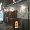やきとりの一平 札幌中央店 / 札幌 南2条西4丁目