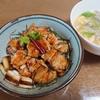 手羽先焼鳥丼 鶏玉スープ