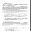 【私立の学校接種】自治体接種が難航し感染爆発してるとコロナワクチンが私的機関に回ってくる法則発動仮説!横浜市、私立聖光学院高校で禁断の学校集団接種