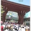 いしかわ・金沢 風と緑の楽都音楽祭2019 東京から金沢まで聴きに行った人のお話