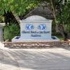 モルディブ旅行記④オルヴェリ ビーチ&スパ リゾート