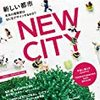 WIRED(ワイアード)VOL.24[雑誌] (asin:B01JIGN8AK)