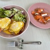 【キャンプ飯】簡単で美味しいスモークサーモンのエッグベネディクトを作ってみました!