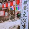 2018年も鎌倉本覚寺に初詣に行ってきました。