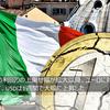 FX週間レポート (10月第2週)|イタリアの国債スプレッドによるユーロへの圧力、新興市場FXは米国の利回りの急上昇で再び苦しむ