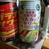 北海道果実酒…