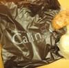 Calin (カラン)さんのチーズパンと奇跡のパイシュー