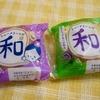 ヤマザキ「シュークリームだ和」ちょっぴり残念
