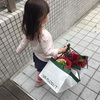 母の日はお花を買って