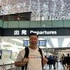 リートラ緊急渡航!韓国で映画「パラサイト」をめぐる旅(24時間で帰りますw)