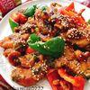 鶏肉のカシューナッツ炒め【カレー風味】(動画有)