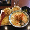 うま辛坦々うどん@丸亀製麺 札幌新川店