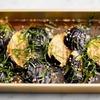 茄子の生姜揚げ浸しのレシピ