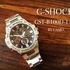 【G-SHOCK】G-STEELの魅力や着けた感想をご紹介