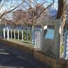大阪市「旧町名継承碑」めぐり (1) 情報収集&中央区~北区