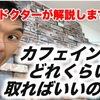筋トレドクターくぼたのYOUTUBEチャンネル更新中です!!ぜひ100人目指して!!チャンネル登録お願いします!!