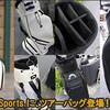 日本未発売のJones Sports ツアーバッグの登場です。そして復活した皮底Footjoy シューズ1857!!